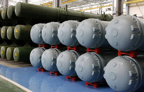 Ракеты ПВО