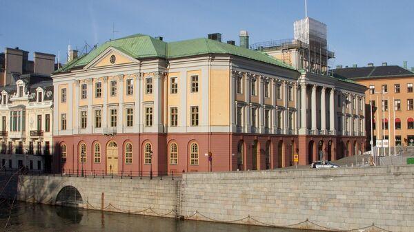 Министерство иностранных дел Швеции в Стокгольме
