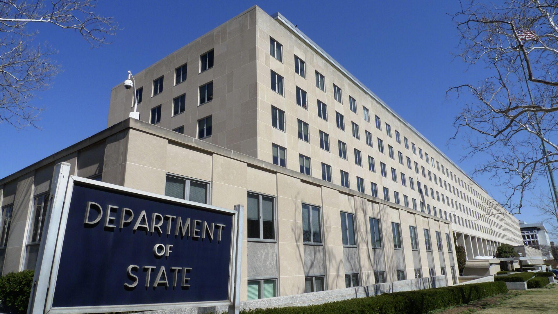 Здание Госдепартамента США в Вашингтоне - РИА Новости, 1920, 21.06.2021