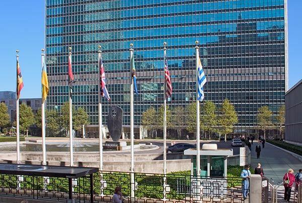 ООН. Архив
