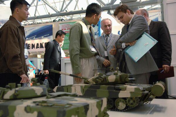 Салон военной техники
