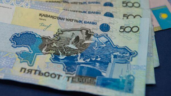 Банкноты 500 тенге