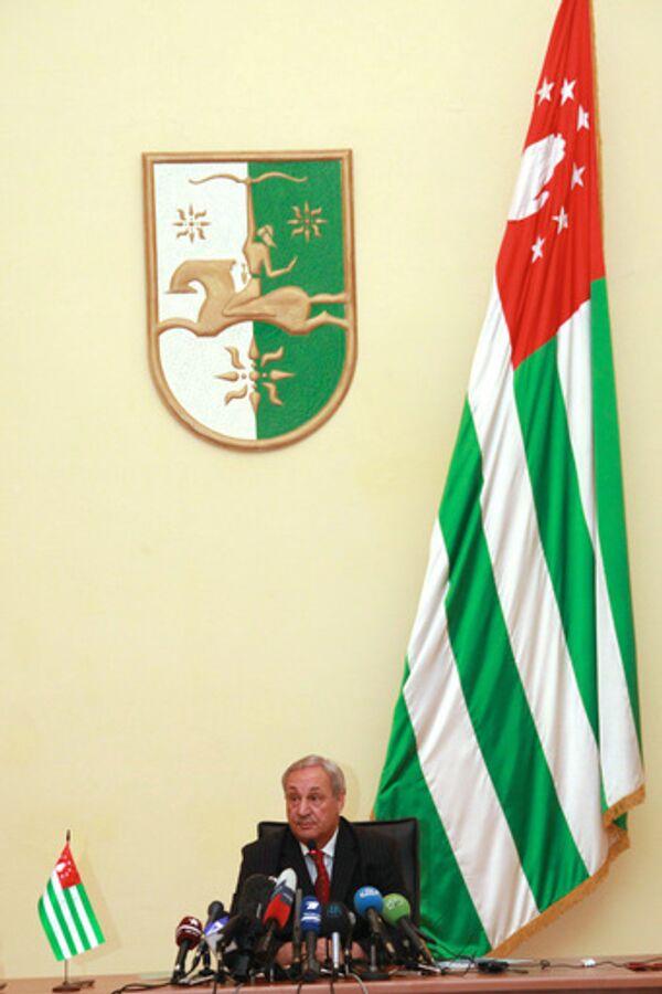 Президент Абхазии создал комиссию по обеспечению имущественных прав граждан РФ