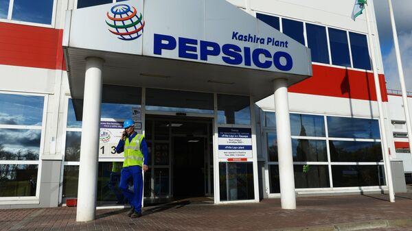Завод PepsiCo. Архивное фото