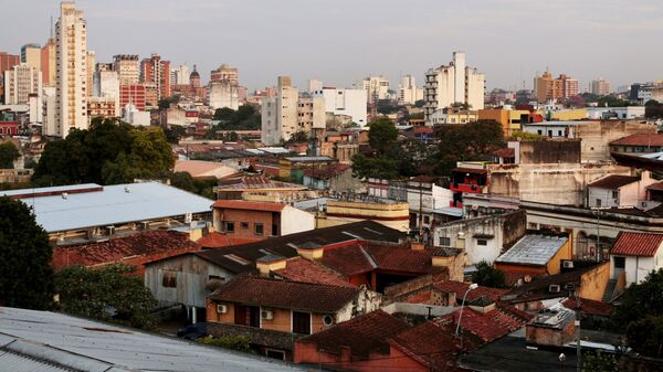 Города мира. Асунсьон