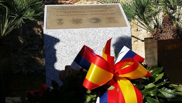В Испании увековечили 350-летие прибытия русского посольства в страну