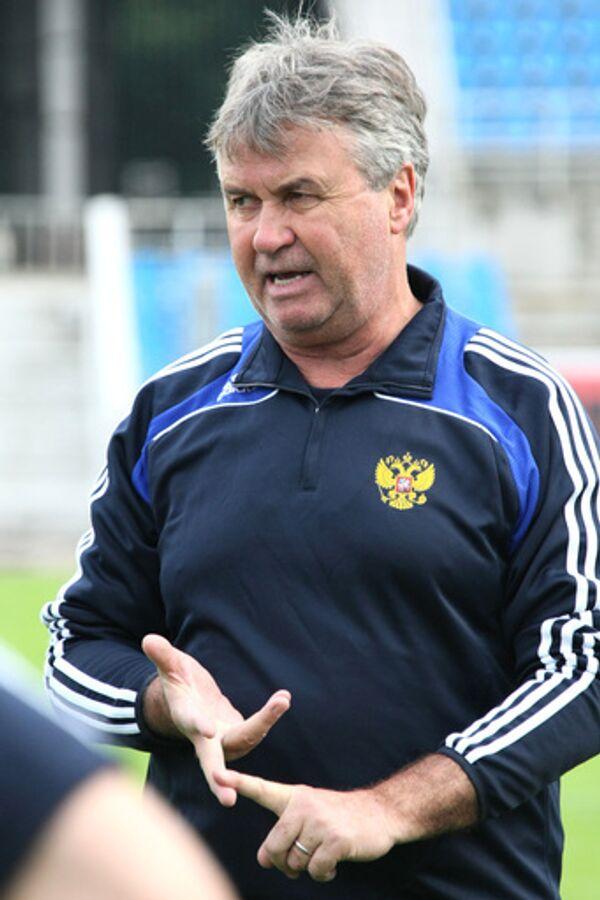 Гус Хиддинк на открытой тренировке сборной России по футболу