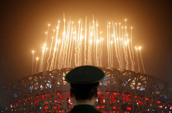 Церемония открытия Паралимпиады в Пекине