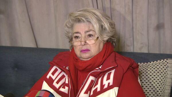 Тарасова рассказала, за что благодарна МОК после отстранения сборной РФ