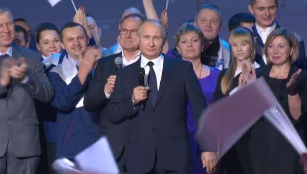 Путин объявил о намерении участвовать в президентских выборах