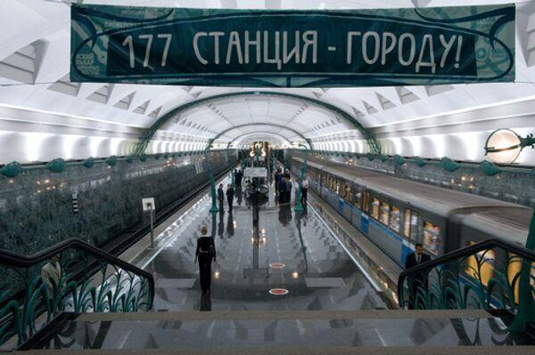 В Московском метро открылась новая станция Славянский бульвар