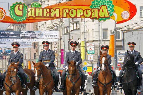 Эстафета московской милиции,  День города