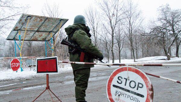 Блок-пост на окраине Горловки Донецкой области