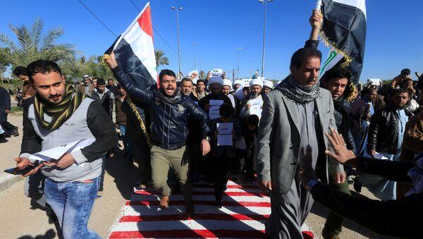 Протест против решения США по Иерусалиму в Наджафе, Ирак