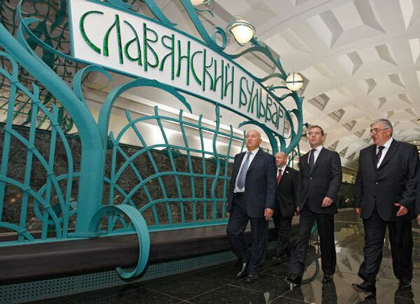 В Москве открыта станция метро Славянский бульвар