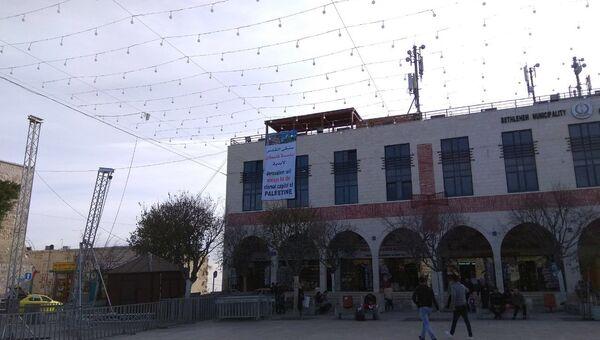 В центре палестинского города Вифлеем. Архивное фото