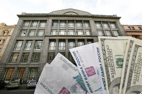 Министерство финансов, деньги