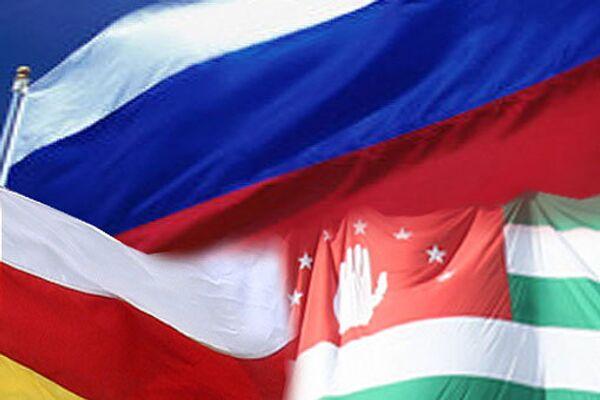 Россия, Осетия, Абхазия