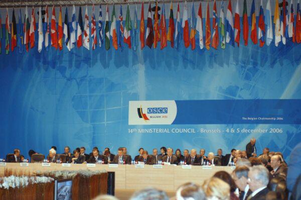 Заседание стран-членов ОБСЕ. Архив