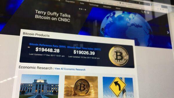 Сообщение о старте торговле  фьючерсами на биткоин на сайте товарно-сырьевой биржи Chicago Mercantile Exchange