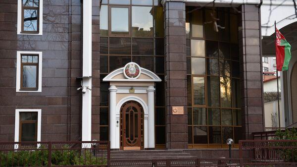 Посольство Белоруссии в Киеве. Архивное фото