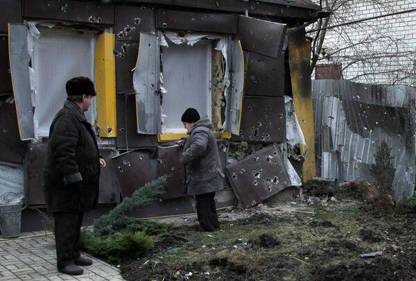 Последствия обстрела в городе Ясиноватая. 21 декабря 2017