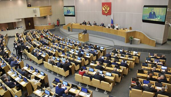 Пленарное заседание Госдумы РФ. 22 декабря 2017