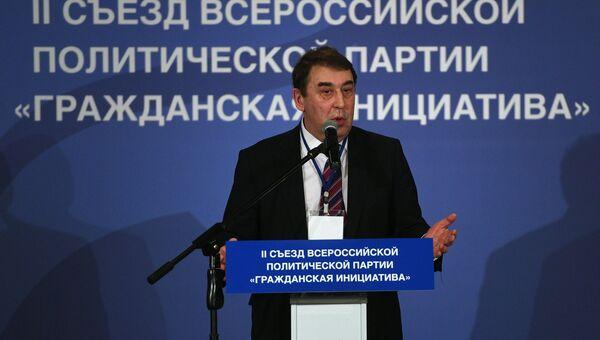 Председатель партии Гражданская инициатива Андрей Нечаев выступает на съезде партии Гражданская инициатива в Москве. 23 декабря 2017