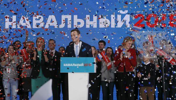 Алексей Навальный на заседании, на котором он поддержал свою кандидатуру на пост кандидата в президенты, Москва. 24 декабря 2017