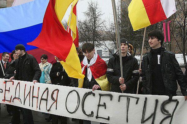 Митинг в поддержку Осетии