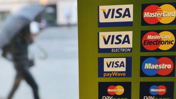Логотипы Visa и Mastercard на информационном постере
