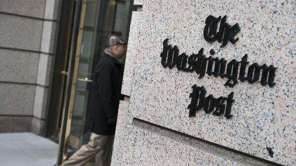 Здание редакции газеты Washington Post