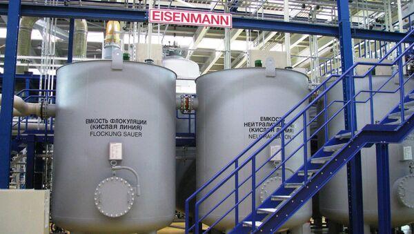 Немецкая компания создала для РФ установку по уничтожению химоружия