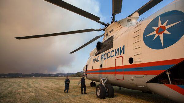 Вертолет МЧС РФ. Архивное фото