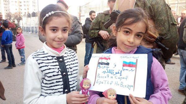 Вручение новогодних подарков от российских школьников сирийским детям.