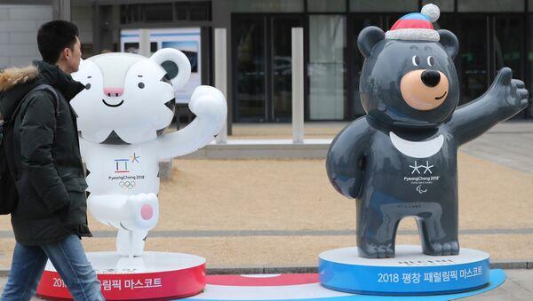 Талисманы зимних Олимпийских и Паралимпийских игр 2018 в Пхенчхане