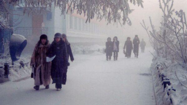 Морозный день в Якутии. Архив