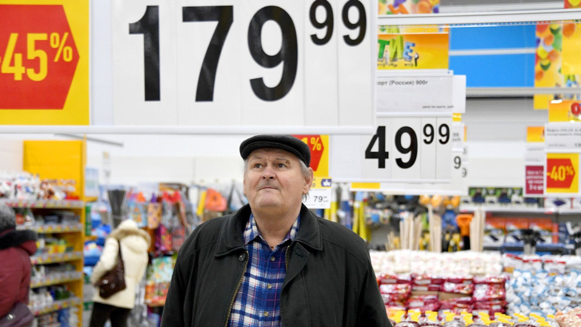 Покупатель в супермаркете - РИА Новости, 1920, 20.06.2021