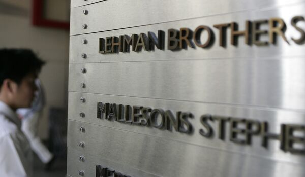 Банк Lehman Brothers Holdings Inc инициирует собственное банкротство