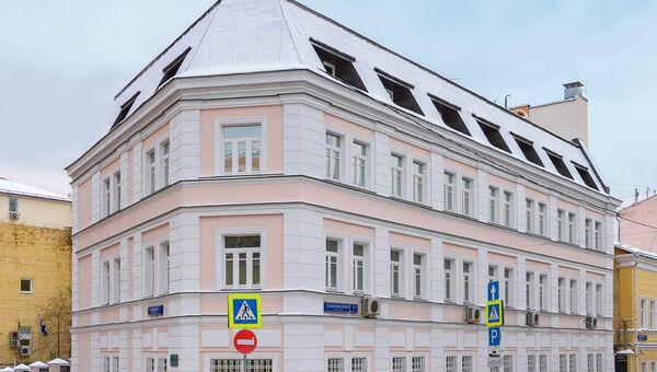 Здание посольства Австралии в Москве. Архивное фото