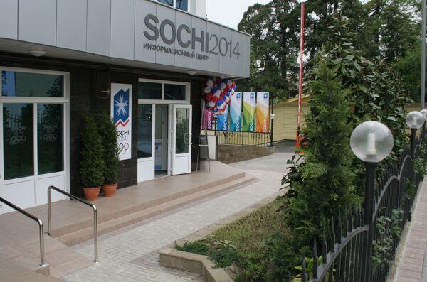 Единый информационный центр Сочи-2014