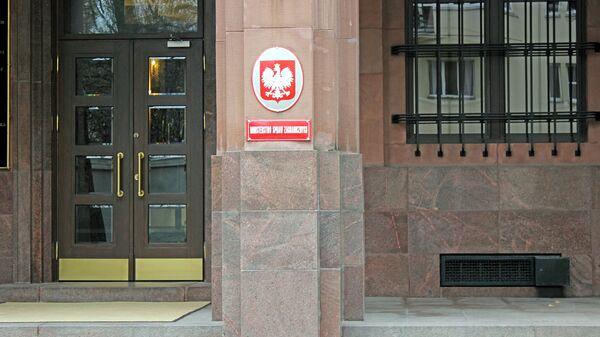 МИД Польши