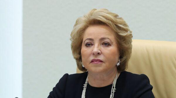 Председатель Совета Федерации РФ Валентина Матвиенко на заседании Совета Федерации РФ