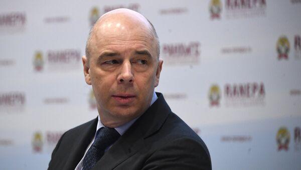 Министр финансов РФ Антон Силуанов на IX-ом Гайдаровском форуме в Москве. 17 января 2018
