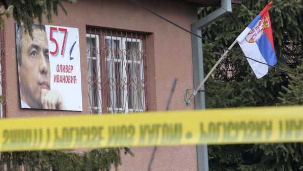 На месте убийства политика Оливера Ивановича в Косовска-Митровице. 16 января 2018