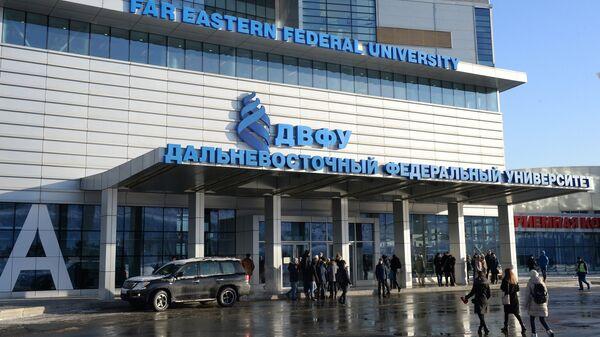 Здание Дальневосточного федерального университета на острове Русский во Владивостоке