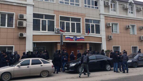 Здание Советского районного суда Махачкалы, где арестован мэр города Муса Мусаев на десять суток, до предъявления обвинения. 21 января 2018