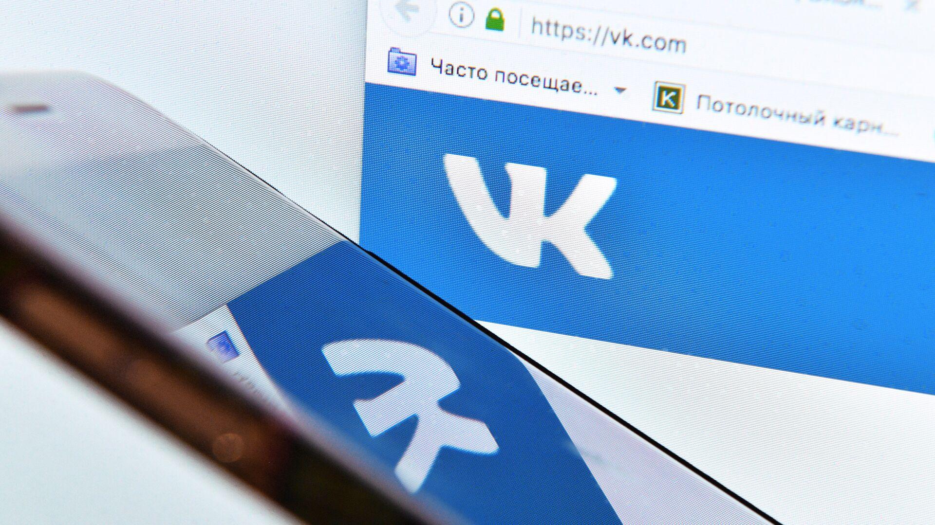 Страница социальной сети Вконтакте - РИА Новости, 1920, 01.10.2020