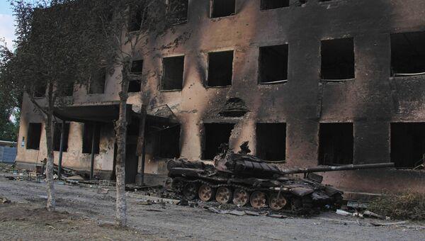 Уничтоженная база российских миротворцев в Цхинвали
