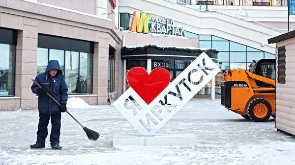 Работник коммунальной службы убирает снег в 130-м квартале Иркутска